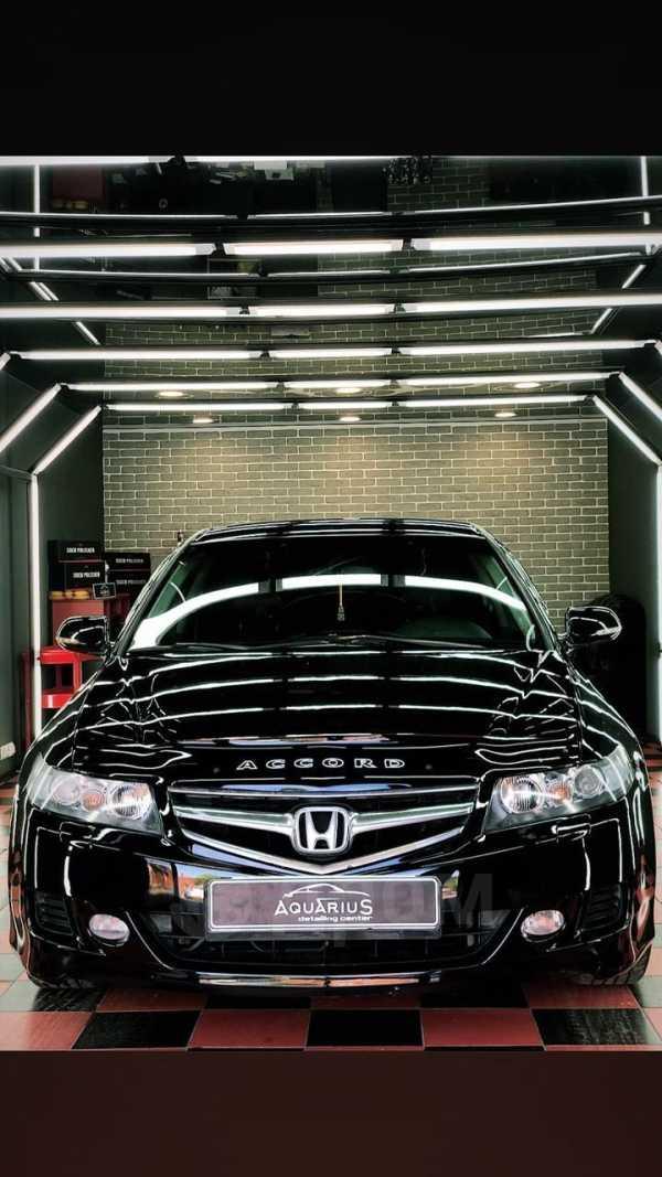 Honda Accord, 2007 год, 525 000 руб.