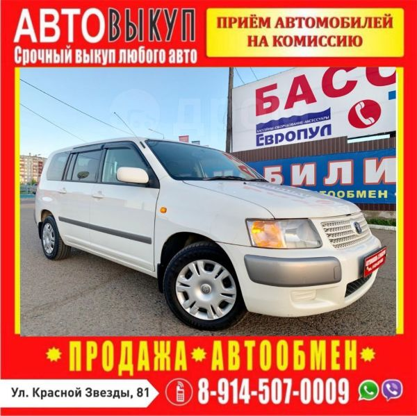 Toyota Succeed, 2004 год, 378 000 руб.