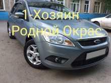 Красноярск Ford Focus 2009