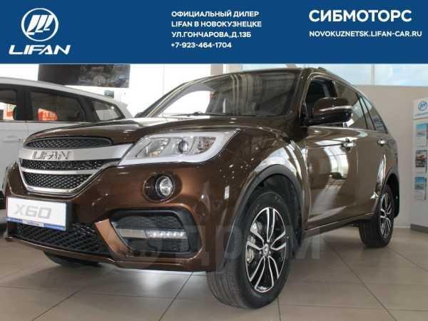 Lifan X60, 2017 год, 924 900 руб.