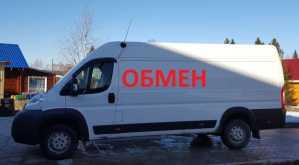 Екатеринбург Peugeot 2015