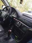 BMW 7-Series, 1998 год, 150 000 руб.