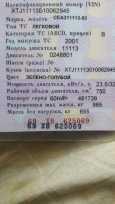 Лада 1111 Ока, 2001 год, 18 000 руб.