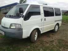 Суксун Bongo 2005