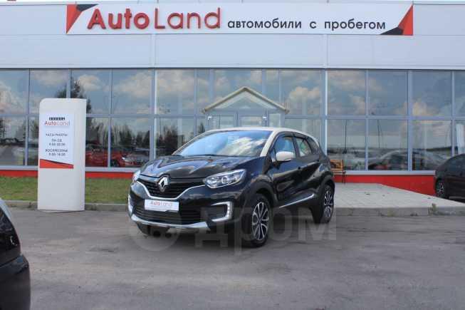 Renault Kaptur, 2016 год, 825 000 руб.