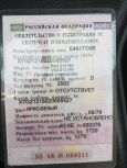 Лада 4x4 2121 Нива, 2002 год, 169 000 руб.