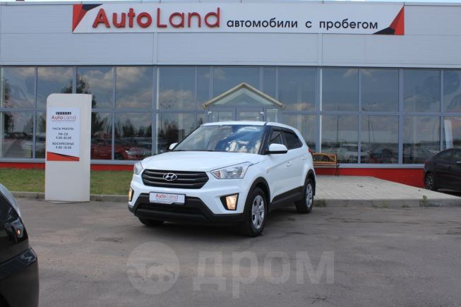 Hyundai Creta, 2016 год, 835 000 руб.