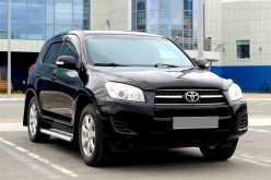 Сургут Toyota RAV4 2010