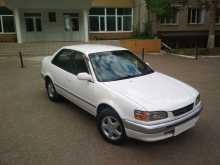 Благовещенск Corolla 1997