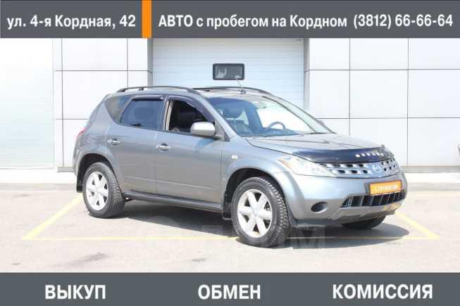 Nissan Murano, 2005 год, 400 000 руб.