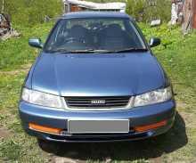 Петропавловск-Камч... Gemini 1997