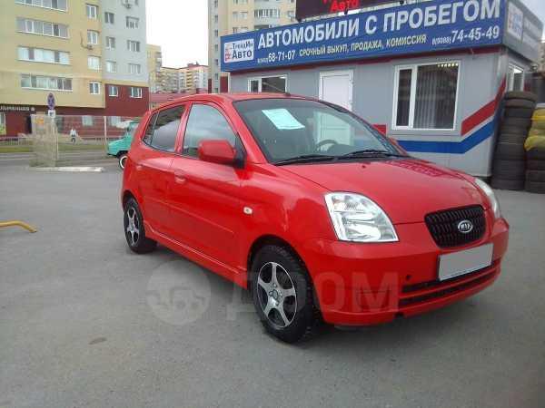 Kia Picanto, 2006 год, 240 000 руб.