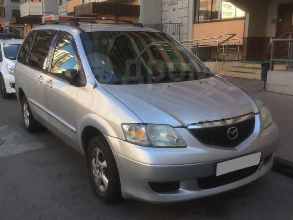 Mazda MPV, 2002 год, 268 000 руб.