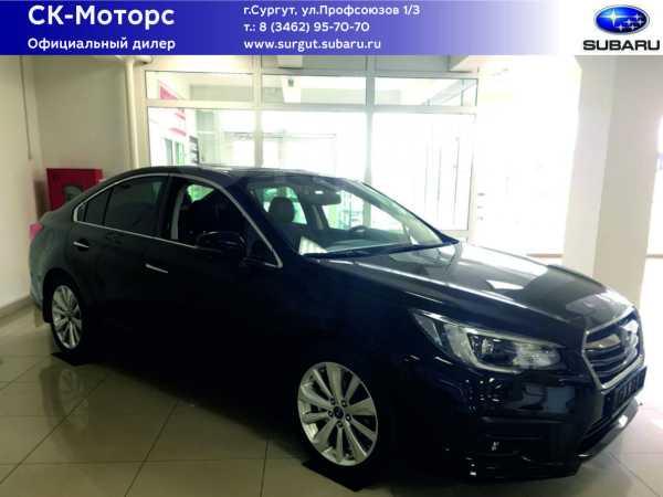 Subaru Legacy, 2018 год, 2 089 900 руб.