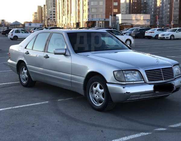 Mercedes-Benz S-Class, 1994 год, 265 000 руб.