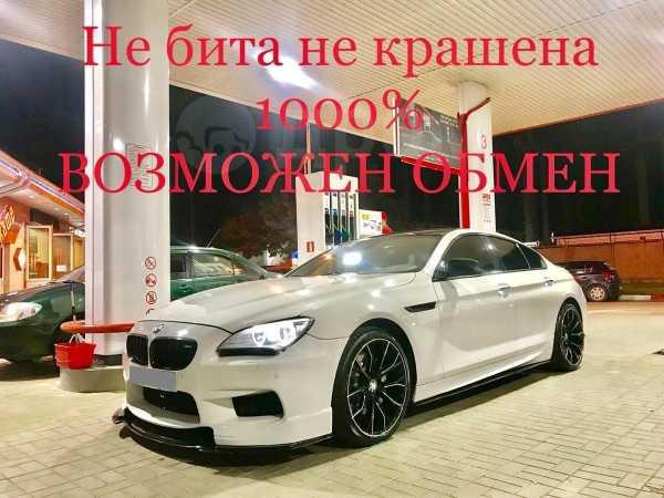 BMW 6-Series, 2012 год, 1 999 000 руб.