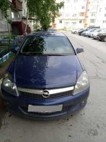 Нефтеюганск Astra 2008