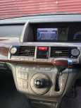 Honda Elysion, 2006 год, 400 000 руб.