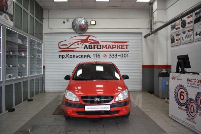 Hyundai Getz, 2009 год, 255 000 руб.