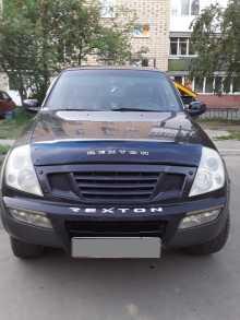 Красноярск Rexton 2003
