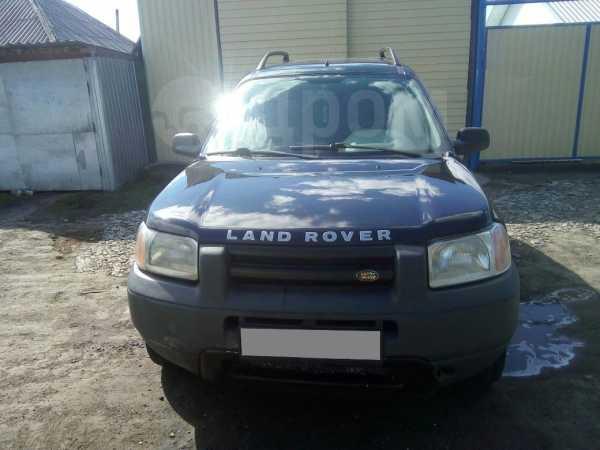 Land Rover Freelander, 1999 год, 250 000 руб.