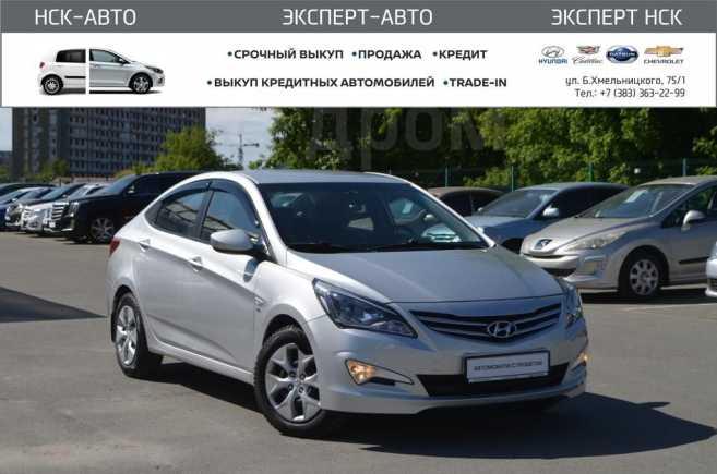 Hyundai Solaris, 2016 год, 569 000 руб.