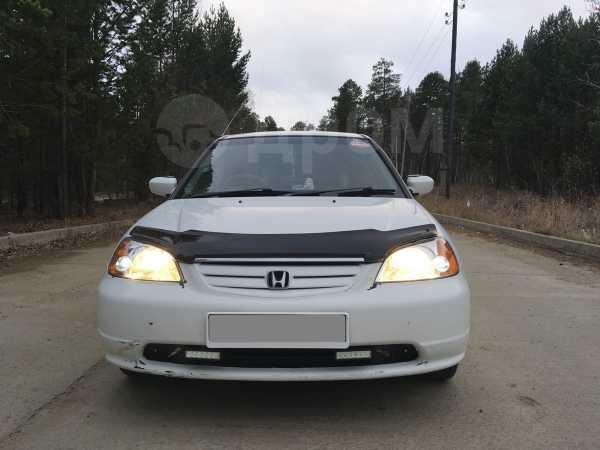 Honda Civic Ferio, 2002 год, 200 000 руб.