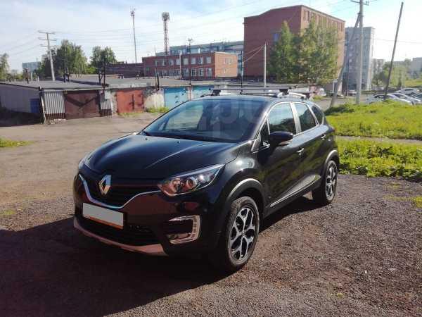 Renault Kaptur, 2017 год, 1 150 000 руб.