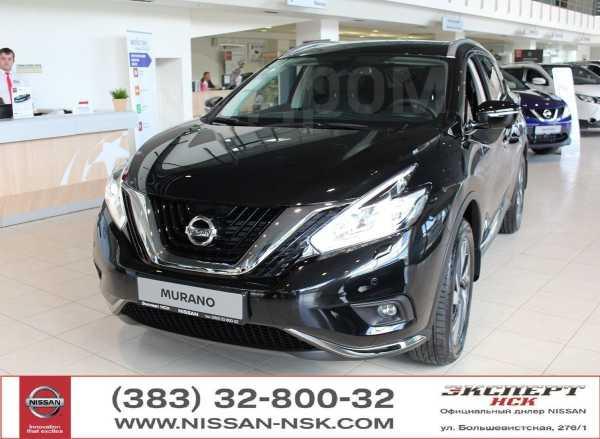 Nissan Murano, 2019 год, 2 559 000 руб.