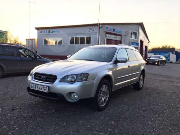 Subaru Outback, 2005 год, 523 000 руб.