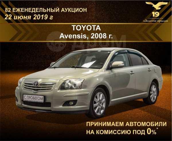 Toyota Avensis, 2008 год, 429 000 руб.