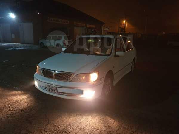 Toyota Vista Ardeo, 2001 год, 260 000 руб.