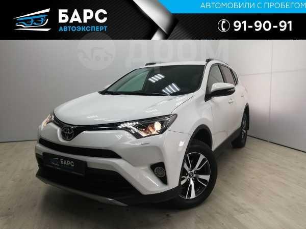Toyota RAV4, 2017 год, 1 700 000 руб.