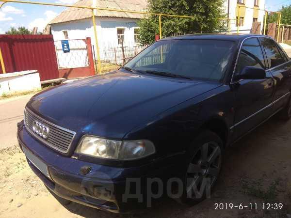 Audi A8, 1995 год, 105 000 руб.