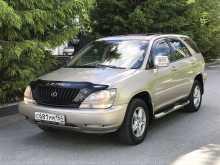 Новосибирск RX300 1999