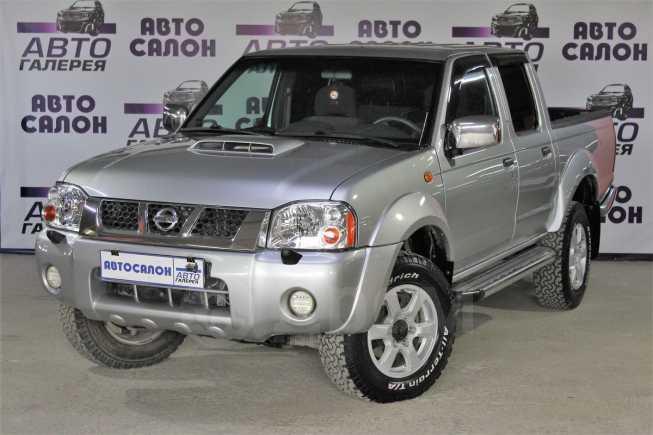 Nissan NP300, 2014 год, 695 000 руб.