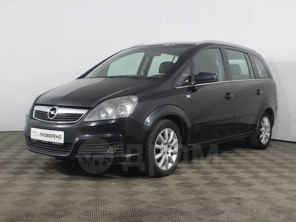 Opel Zafira, 2007 год, 270 000 руб.