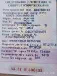 Лада 2115 Самара, 2004 год, 45 000 руб.