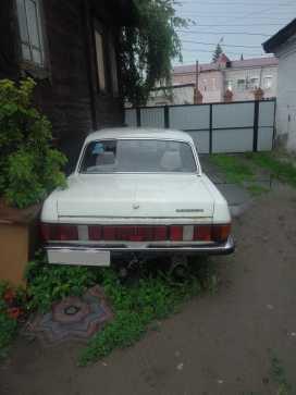 Минусинск 3102 Волга 1993