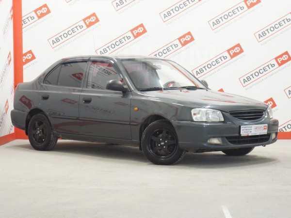 Hyundai Accent, 2008 год, 229 900 руб.