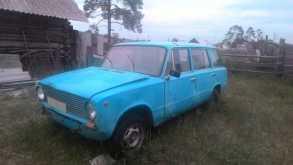 Улан-Удэ 2102 1993