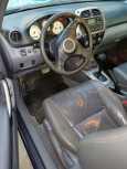 Toyota RAV4, 2002 год, 409 000 руб.