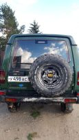 Land Rover Discovery, 1995 год, 280 000 руб.