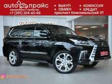 Красноярск LX450d 2016