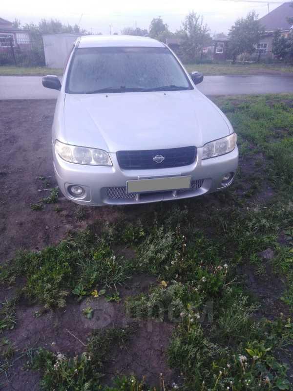 Nissan Expert, 1999 год, 110 000 руб.