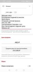 Kia Cerato, 2011 год, 470 000 руб.