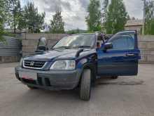 Дивногорск CR-V 1996