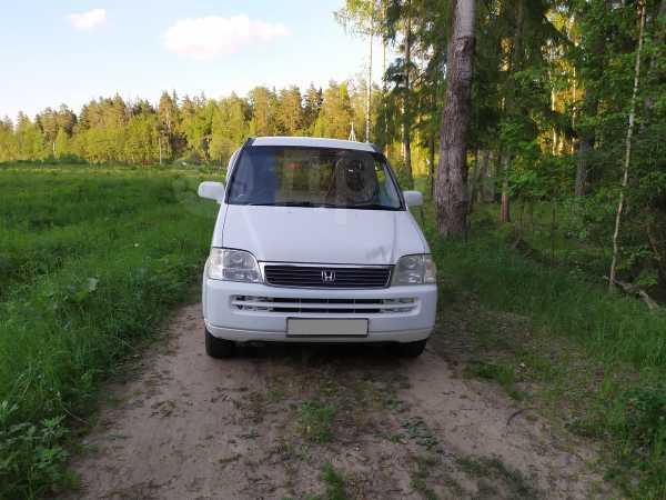 Honda Stepwgn, 2001 год, 237 000 руб.
