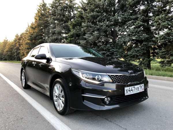Kia Optima, 2017 год, 1 330 000 руб.