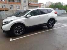 Уфа CR-V 2017